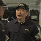 警視庁鑑識課 南原幹司の鑑定21.mpg_000579045