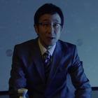 松本清張スペシャル 「死の発送」』1.mpg_005433428