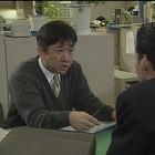 弁護士高見沢響子21.mpg_002330795