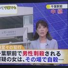 新・十津川警部シリーズ3.mpg_004770465