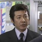 保険調査員・蒲田吟子2.mpg_004570165