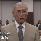 ドラマスペシャル 指定弁護士[解][字]1.mpg_006068395