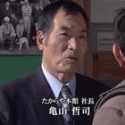 旅行作家・茶屋次郎5 千曲川殺人事件』出演:___1.mp4_8619944667