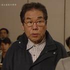 弁護士・森江春策01.mpg_003876205