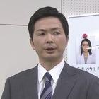 作家探偵・山村美紗2.mp4_000615247