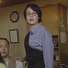会計士探偵 上条麗子の事件推理1.mpg_003483880
