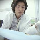『女医・倉石祥子2 ~死の研究室~』1.mpg_000790156