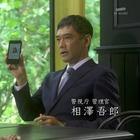 誘拐法廷~セブンデイズ~[解][字]1.mpg_000062429