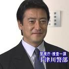 西村京太郎サスペンス 寝台特急「はやぶさ」.mpg_000541641