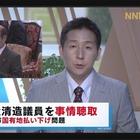 ドラマスペシャル 指定弁護士[解][字]1.mpg_000515181