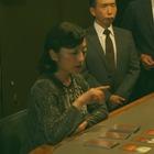 遺留捜査 スペシャル[解][字]1.mpg_000722488