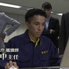 新・十津川警部シリーズ3.mpg_006151011