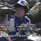 山岳刑事 日本百名山殺人事件1.mpg_006666826