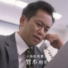十津川警部シリーズ7「___1.mpg_007399792