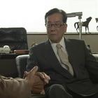 税務調査官・窓際太郎の事件簿25.mpg_000328861