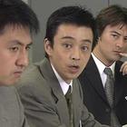 西村京太郎サスペンス 寝台特急「はやぶさ」.mpg_001577342