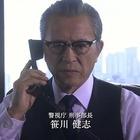 警視庁・捜査一課長 スペシャル[解][字]1.mpg_000064330