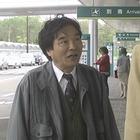 警視庁三係吉敷竹史シリーズ1.mpg_002495526