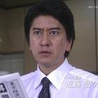 財務捜査官雨宮瑠璃子81.mpg_000465965