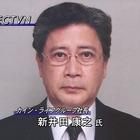 弁護士高見沢響子101.mpg_000133399