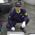 警視庁鑑識課 南原幹司の鑑定21.mpg_003136133