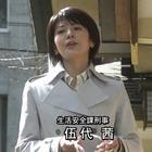 ザ・ミステリー『神楽坂署 生活安全課』[字]1.mpg_000461794