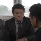 刑事吉永誠一 涙の事件簿12.mpg_000927493
