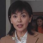 弁護士高見沢響子7.mpg_000645344