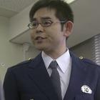 神楽坂署 生活安全課5 失われた絆・愛犬誘拐___1.mpg_000713679