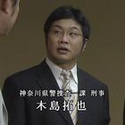 刑事吉永誠一 涙の事件簿10.mpg_000484584