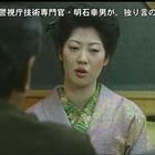 所轄刑事~必死の捜査報告~』1.mpg_004533695