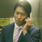遺留捜査 スペシャル[解][字]1.mpg_001665196