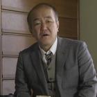 特命おばさん検事!花村絢乃の事件ファイル2.mpg_005767394