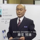 財務捜査官雨宮瑠璃子81.mpg_000526292