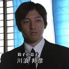 早乙女千春の添乗報告書16.mpg_001110042
