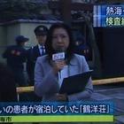 松本清張ドラマスペシャル 熱い空気[字][再]1.mpg_005902763