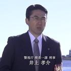 警視庁・捜査一課長 スペシャル[解][字]1.mpg_000936168