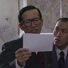 サスペンス名作選 京都金沢かぐや姫殺人事件111.mkv_002858091