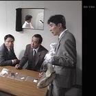 十津川警部シリーズ5「会津高原殺人.mpg_000245044
