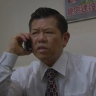 窓際太郎の事件簿34.mpg_005956483