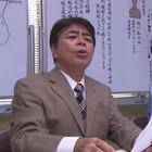 おかしな刑事スペシャル[解][字]1.mpg_000325058