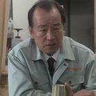 日曜ワイド「管理官 明石美和子」.mp4_002451749