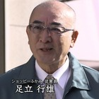 京都タクシードライバーの事件簿」[解][字]1.mpg_002433364