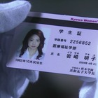 財務捜査官雨宮瑠璃子21.mpg_000071171