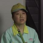狩矢父娘シリーズ12京都・竜の寺密室殺人.mpg_001500932