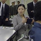 警視庁心理捜査官 明日香41.mpg_002350581