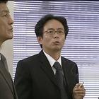 税務調査官・窓際太郎の事件簿9.mpg_003357821