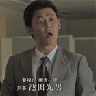 近松丙吉11.mpg_000479612