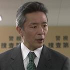 財務捜査官雨宮瑠璃子61.mpg_001434299