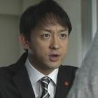 鬼刑事 米田耕作~銀行員連続殺人の.mpg_006333627